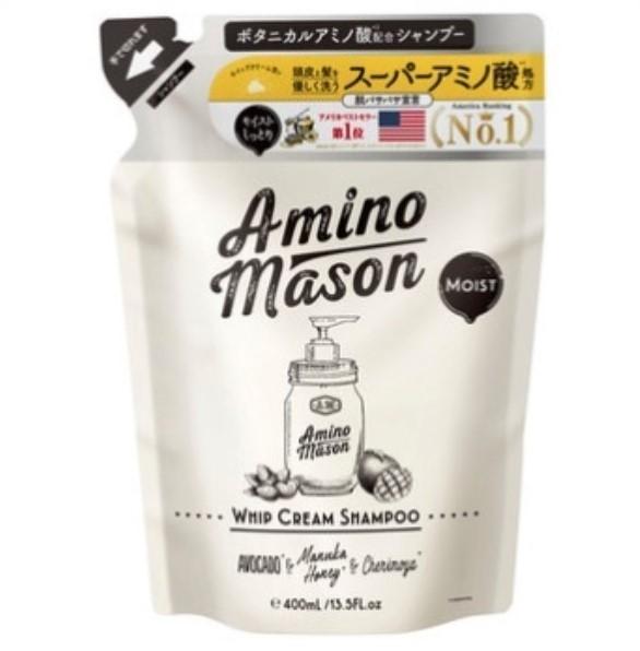 アミノメイソン モイスト ホイップクリーム シャンプー / シャンプー詰替え / 400ml / ホワイトローズブーケの香り