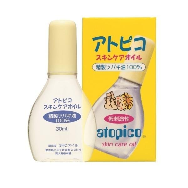 スキンケアオイル / 本体 / 30mL / 無香料