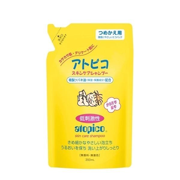 スキンケアシャンプー / シャンプー詰替え / 350mL / 無香料