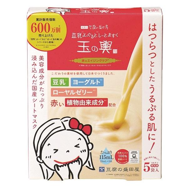 豆乳よーぐるとしーとますく玉の輿 赤のエイジングケア / 本体 / 23ml(1パック)・5パック入り