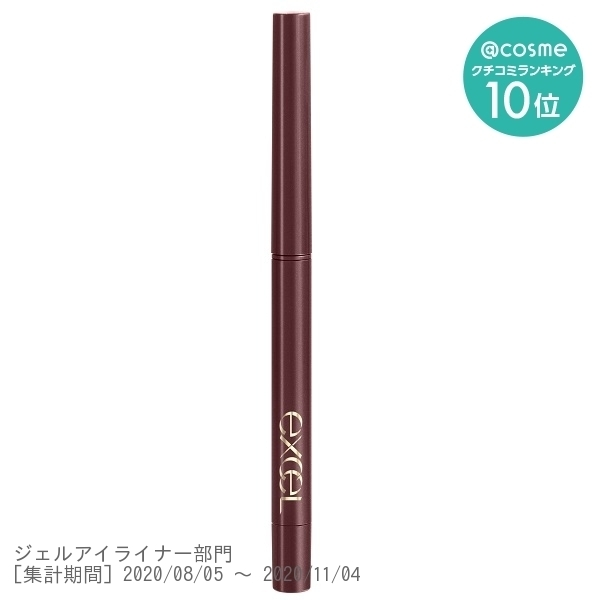 カラーラスティングジェルライナー / 【CG04】クランベリー:バーガンディブラウン / 11g