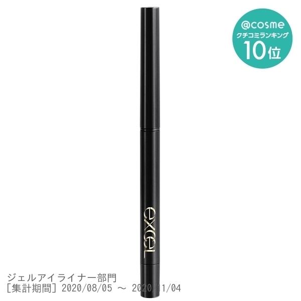 カラーラスティングジェルライナー / 【CG01】ブラック:漆黒ブラック / 11g