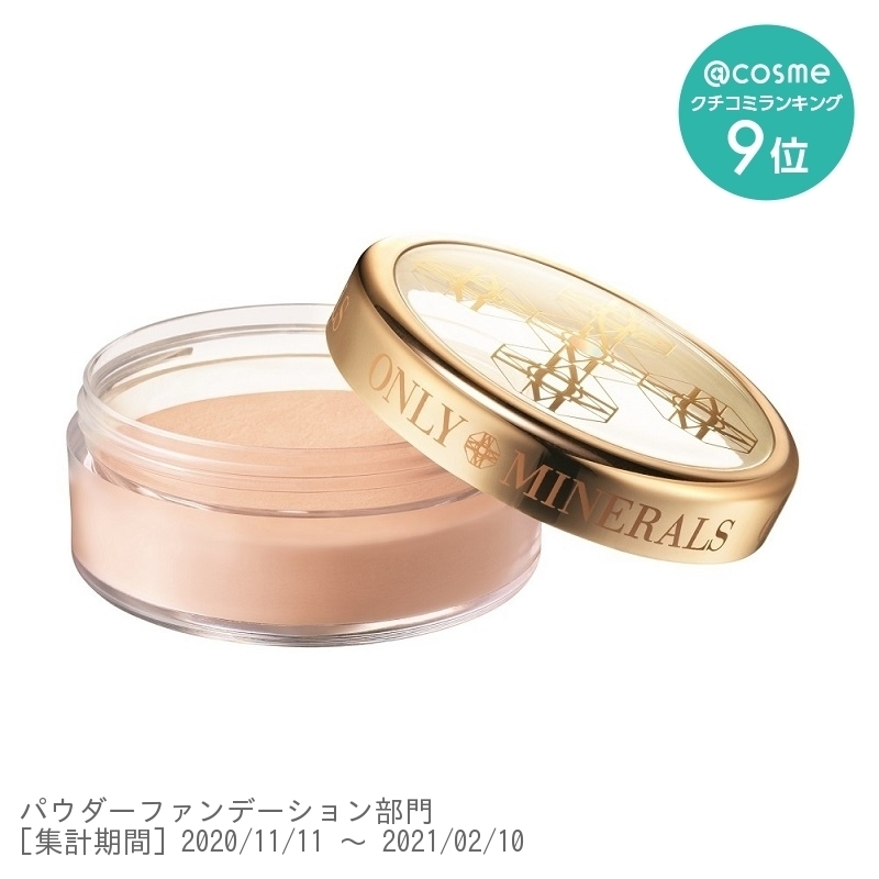 ファンデーション / SPF17 / PA++ / 15 / テラコッタ / 7g / ツヤ