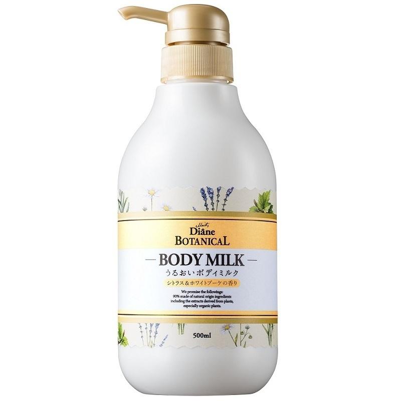 ボタニカル ボディミルク シトラス&ホワイトブーケ / 大容量 / 500ml