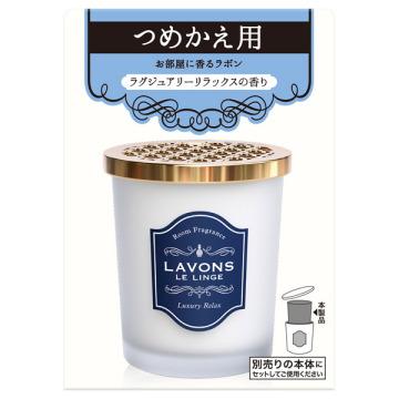 部屋用 芳香剤 ラグジュアリーリラックス / 詰替え / 150g 1