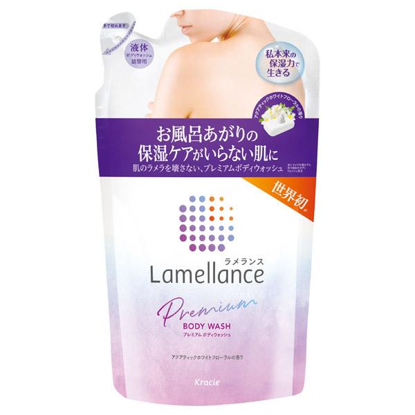 ラメランス ボディウォッシュ (ホワイト) / 詰替用 / 360ml