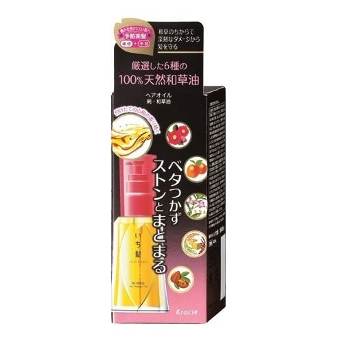 純・和草油 / 40ml