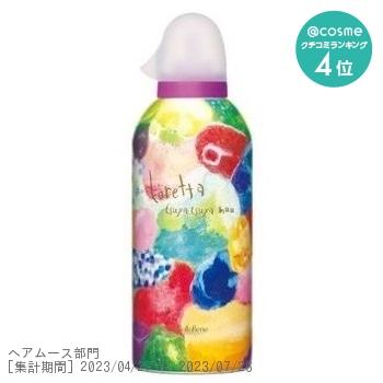 ツヤツヤ ムゥ / 180g / ナチュラルアロマローズの香り