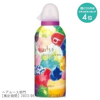 ツヤツヤ ムゥ / 180g / ナチュラルアロマローズの香り 1