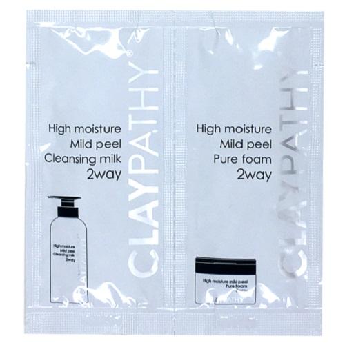 ハイモイスチャー トライアル クレンジング&フォーム / 6ml+6g / ナイトローズ&ミスティローズの香り