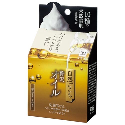 贅沢オイル 洗顔石けん / 本体 / 80g