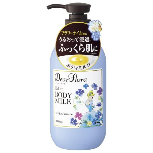 ディアフローラ オイルイン ボディミルク ホワイトジャスミン / 240ml