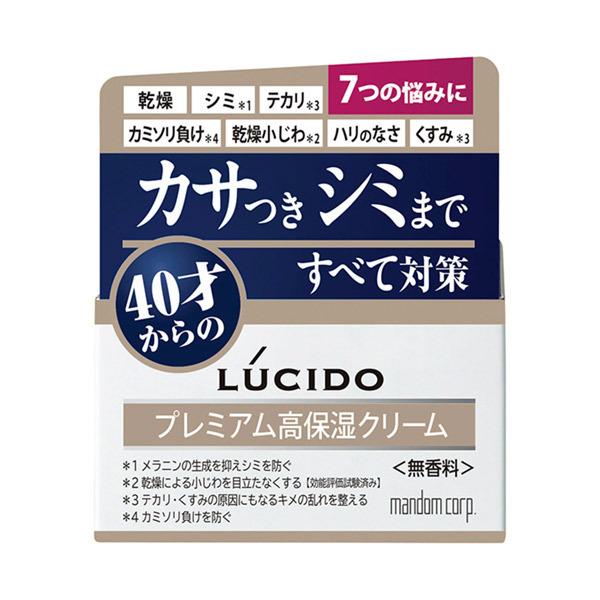 薬用 トータルケアクリーム / 50g
