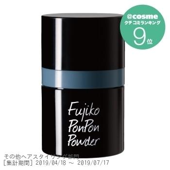 Fujiko Pon Pon Powder / 8.5g