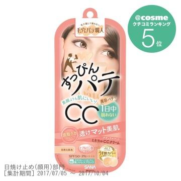 ミネラルCCクリーム NM / 30g 1