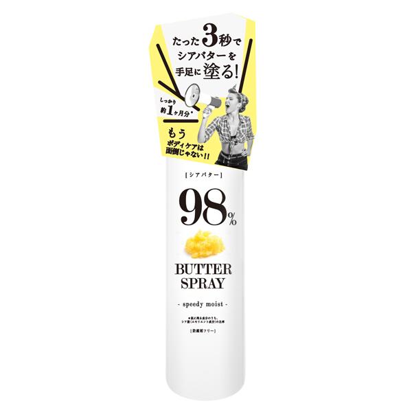 バタースプレー / 本体 / 60g / グリーンローズアロマの香り