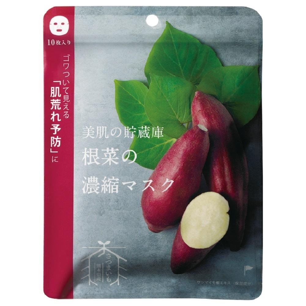 美肌の貯蔵庫 根菜の濃縮マスク 安納芋 / 10枚入り