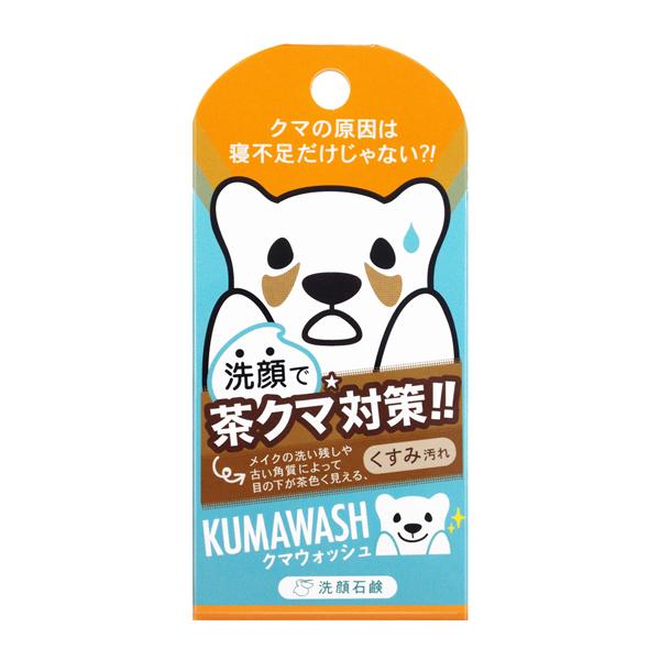 クマウォッシュ洗顔石鹸 / 本体 / 75g / シャボンの香り