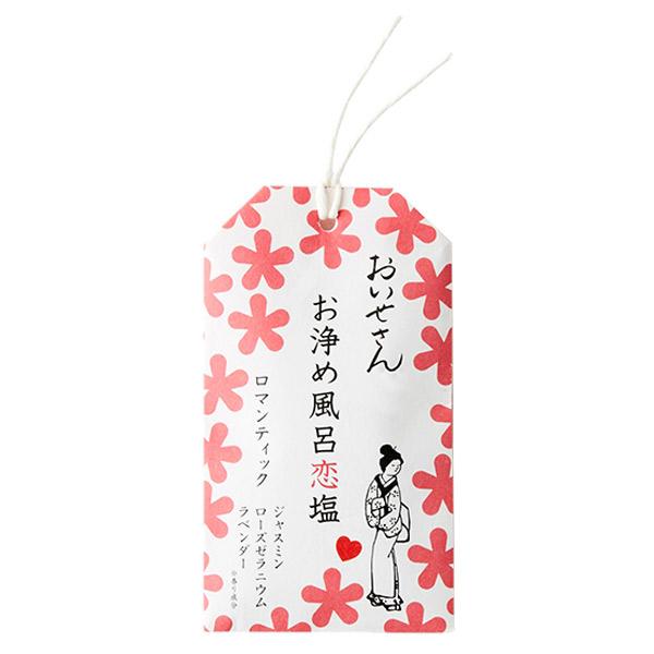 お浄め風呂恋塩(ロマンティック) / 本体 / 20g