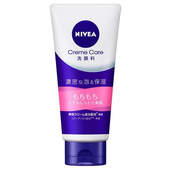 ニベア クリームケア洗顔料 とてもしっとり / 本体 / 130g / とてもしっとり