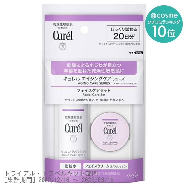 エイジングケアシリーズ ミニセット / 本体 / 化粧水30ml+クリーム10g