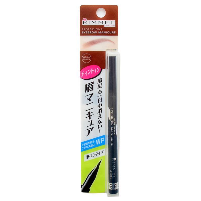 プロフェッショナル アイブロウ マニキュア / 【001】自然な色みのブラウン(ナチュラルブラウン) / 0.5ml
