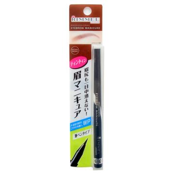 プロフェッショナル アイブロウ マニキュア / 【001】自然な色みのブラウン(ナチュラルブラウン) / 0.5ml 1