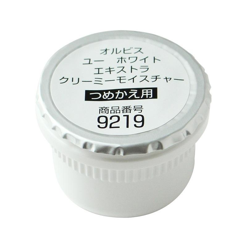 ホワイト エキストラ クリーミーモイスチャー / 詰替え / 30g / 無香料