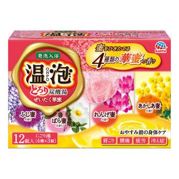 とろり炭酸湯 ぜいたく華蜜 / 12錠