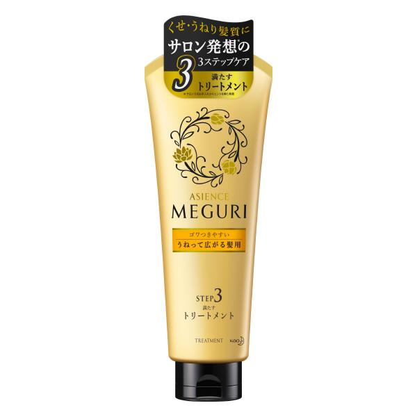 ゴワつきやすい うねって広がる髪用 満たすトリートメント / 本体 / 220g / イランイラン&ジャスミンの香り