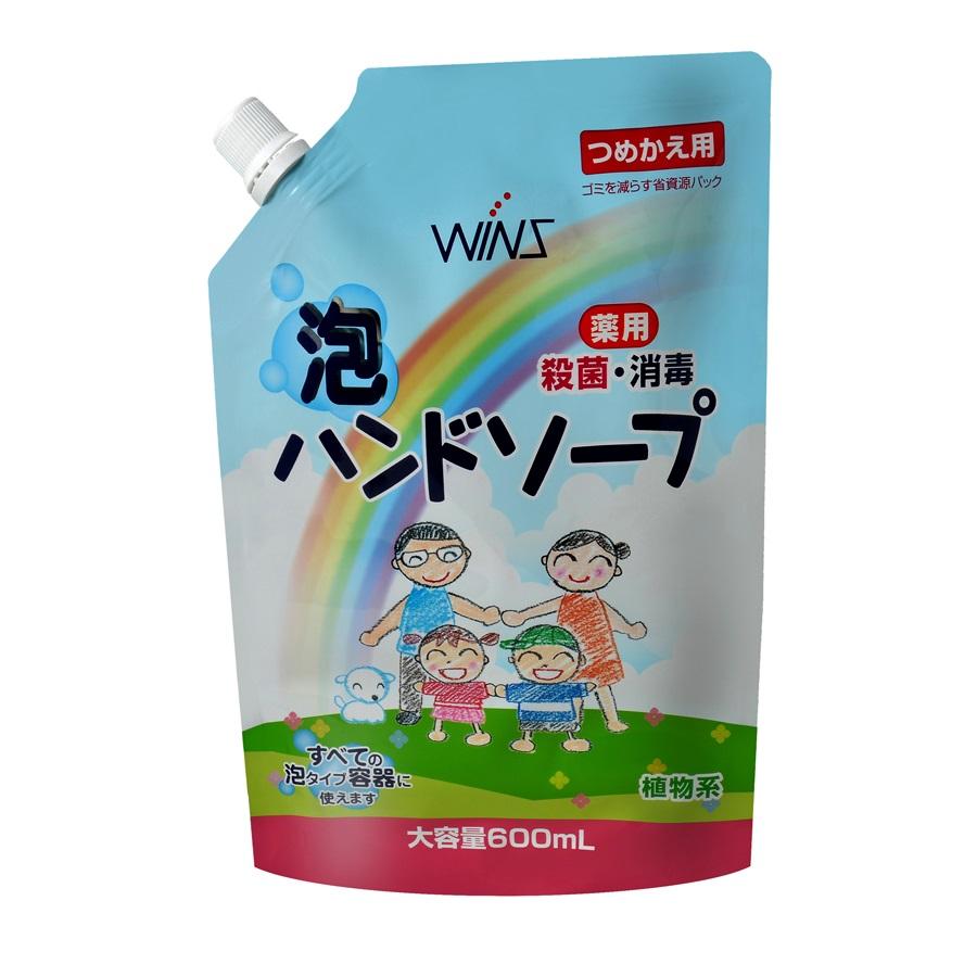 薬用泡ハンドソープ / 大容量詰替 / 600ml(つめかえ用)