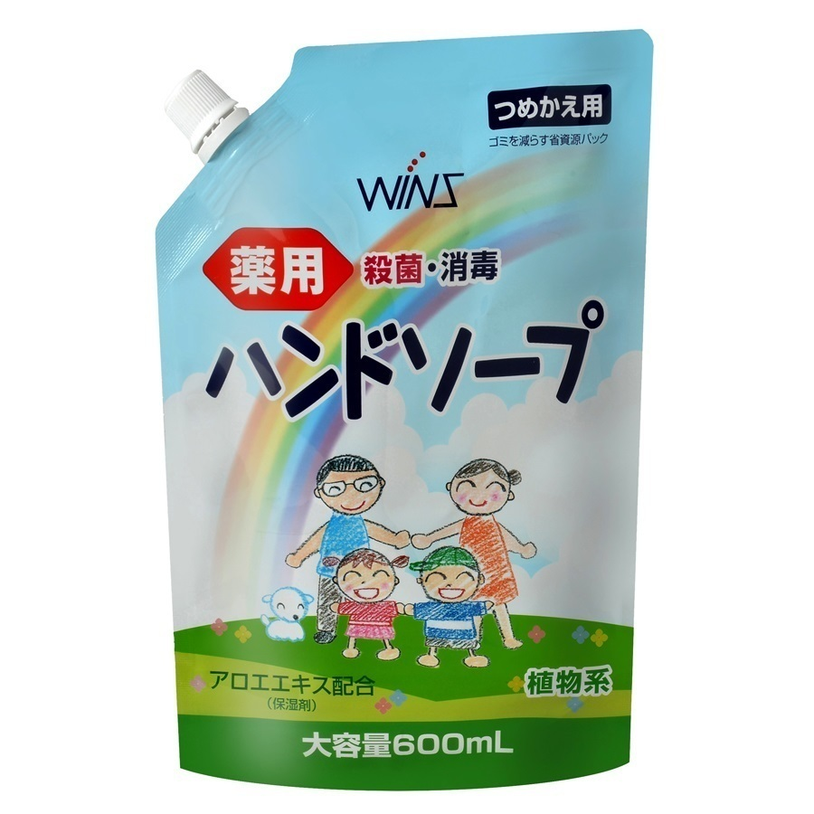 薬用ハンドソープ / 大容量詰替 / 600ml