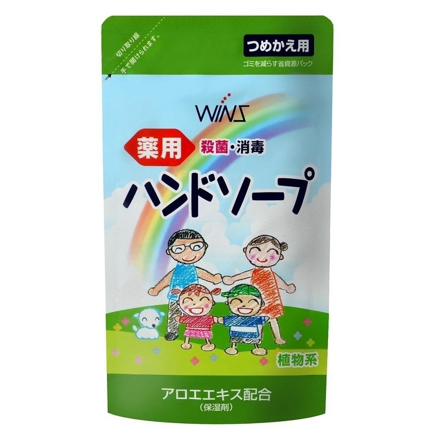 薬用ハンドソープ / 詰替え / 200ml