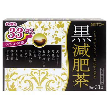 黒減肥茶 / 8g×33袋