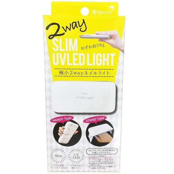 Slim UVLEDライト / 123g