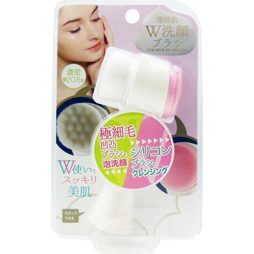 透明肌 ダブル洗顔ブラシ