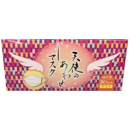 天使のしあわせマスク個包装 / ふつう / 30枚