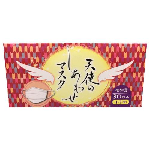 天使のしあわせマスク個包装 / 小さめ / 30枚
