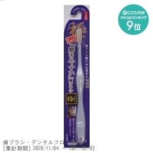 磨きやすい歯ブラシ / LT-09 極