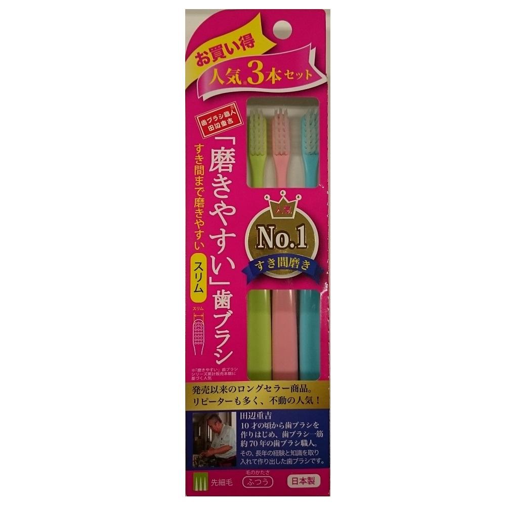 磨きやすい歯ブラシ / LT-32 先細毛 スリム 3本組