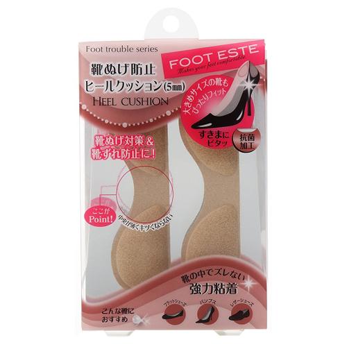 フットトラブルシリーズ 靴ぬげ防止ヒールクッション / 5mm
