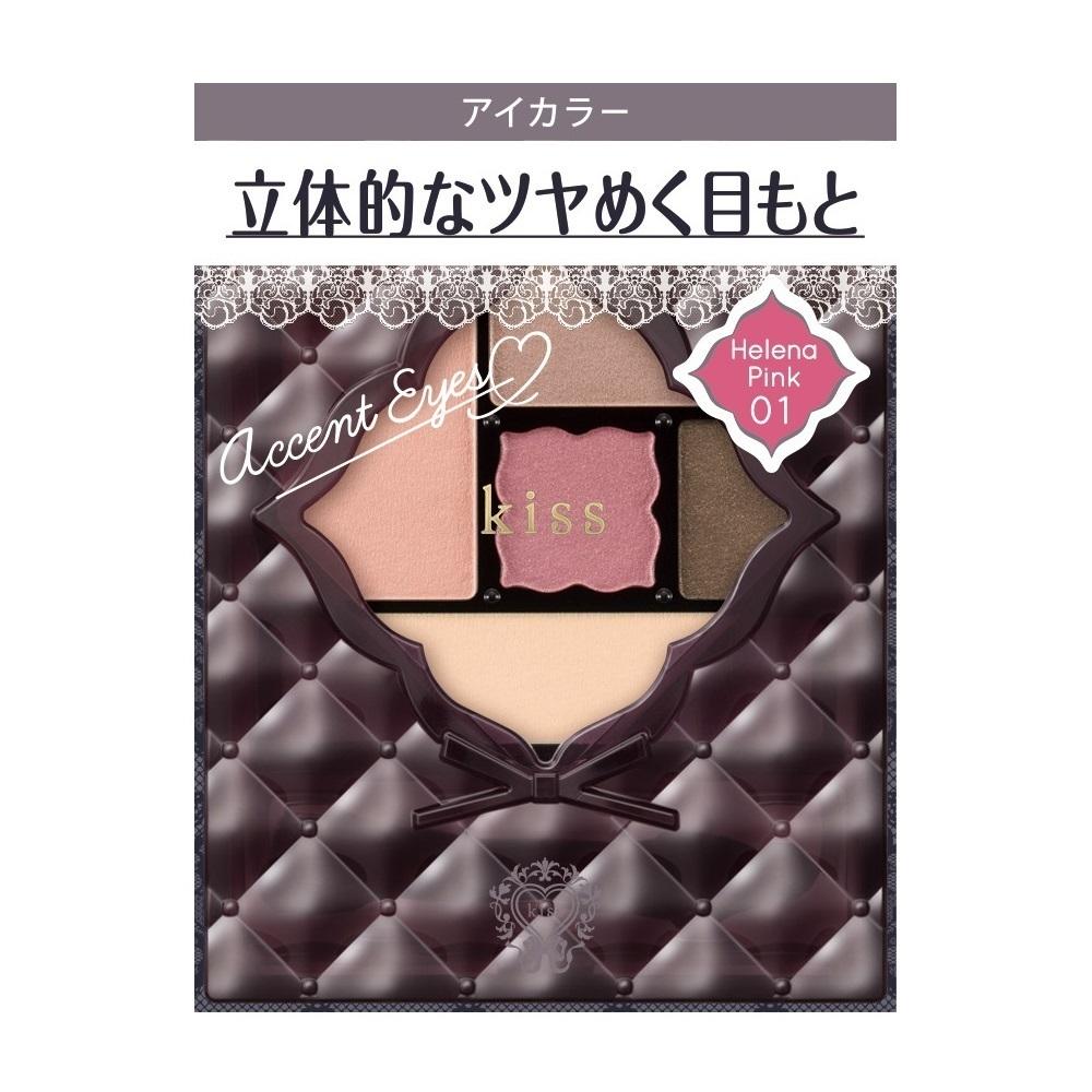 アクセントアイズ / 01 Helena Pink