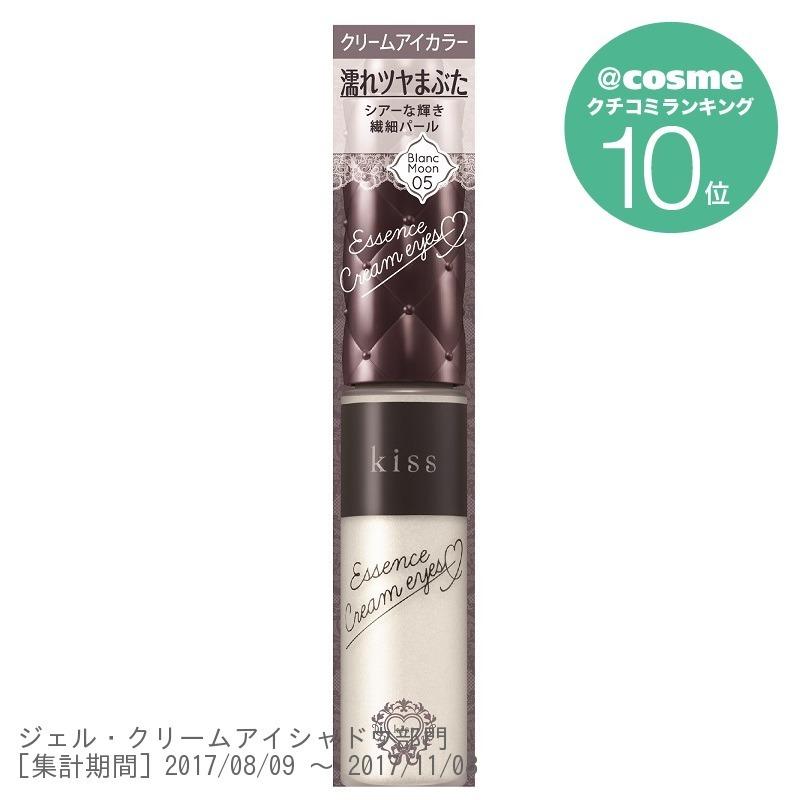エッセンスクリームアイズ / 05 Blanc Moon