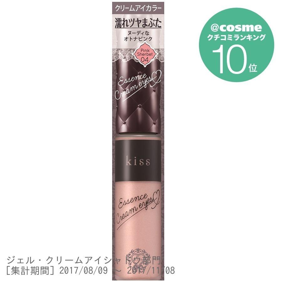エッセンスクリームアイズ / 04 Pink Sherbet