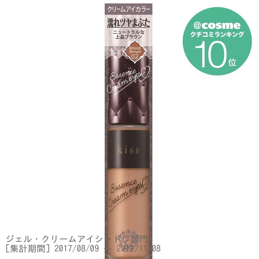 エッセンスクリームアイズ / 02 Almond Brown