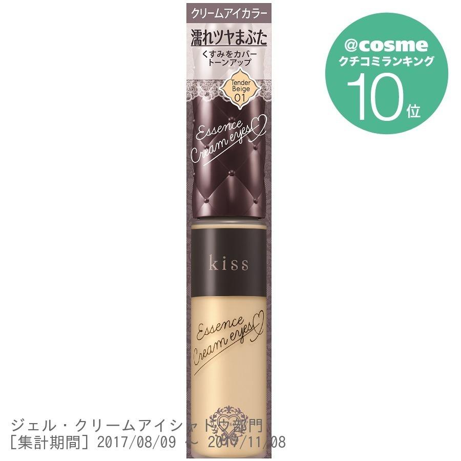 エッセンスクリームアイズ / 01 Tender Beige