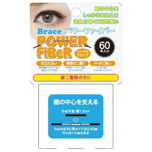 Braceパワーファイバープロット / クリア/1.2mm / 60本