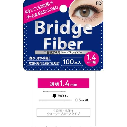 FDブリッジファイバーI I / クリア/1.4mm / 100本