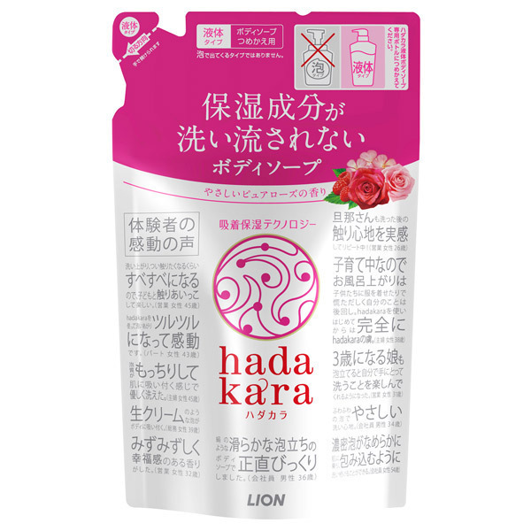 hadakara ボディソープ ピュアローズの香り / 詰替え / 360ml