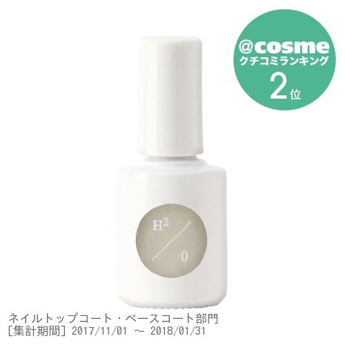 ウカ ラメベースコート ゼロ / H2/0 ホワイトベース / 10ml